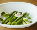 <Takeout>【Side Dishes】Sautéed Asparagus🍳