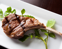 Spring Lamb Chop (1 Charcoal-grilled Chop)