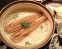 【タクシーでお届け】土鍋炊きご飯 穴子