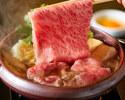 【期間限定】黒毛和牛すき焼き会席 7,700円→6,050円