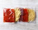 【テイクアウト】彩野菜のトマトソースパスタ2人前