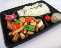 【持ち帰り弁当】鶏肉とカシューナッツ炒め弁当