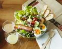 <Takeout>【Salads】 BeBu Salad🥗