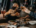 【COMEBACK PLAN LUNCH シャンパンサービス!】THE FULL GREEK LUNCH