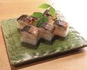 【お持ち帰り】焼き鯖寿司 1本