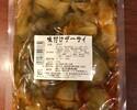 【搾菜】300g