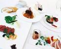 【Superiore】魚&肉のWメインなど全6品のコース