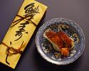 『鱧寿司(並)』10,800円