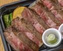 【テイクアウト】国産黒毛和牛のわら焼きステーキ