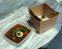 Keema Curry / 季節野菜のキーマカレーと自家製ピクルス