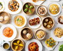 "【Official Online Special / Weekend Lunch with a complimentary drink】All-you-can-eat dim sum ""Touch of Heart"""