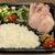 冷製ローストポーク弁当(シャリアピンソース)