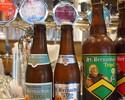 ベルギークラフトボトルビール<330ml> ¥864~