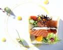 【オンライン予約限定特典】週末ランチ Gourmand(4品のコース)+ ウェルカムドリンク