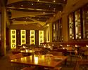 【Dinner】 Reserve a table (Inside)