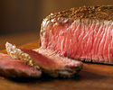 OUTBACK SPECIAL 300g
