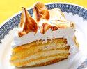 【テイクアウト】メレンゲのケーキ