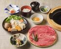 招福すき焼セット 上撰 増量(160g)