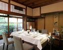 <個室確約>オマール海老や厳選したローカル野菜、知多牛フィレ肉を含む7品のフルコースディナー