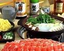 Gコース:食べ飲み放題+お通し付き(80分)【通常・平日】