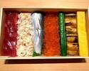 【Special Temaki Sushi】