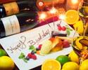 記念日に【アニバーサリーコース】名物生雲丹のプリン、牡蠣のカルボナーラ、和牛イチボなど贅沢全7品!