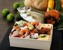 [Take out] Bungo-Suido seafood chirashi