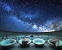Konica Minolta Planetaria TOKYO + Seascape Lunch Course