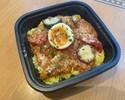 NEW【テイクアウト】旬野菜のボロネーゼ丼