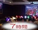 【大画面確約!】<月~金(祝日を除く>《7時間ハニトーパック》大きな画面でDVD/ブルーレイ鑑賞!7時間ソフトドリンク飲み放題+選べるハニトー