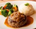 ◆ハンバーグ・ステーキ◆