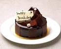 チョコレートケーキ・12cm