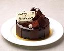 チョコレーケーキ・16cm