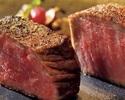 【窓際確約&乾杯スパークリング付】国産キロサ牛200g、パティシエ特製デザート等豪華な5品!