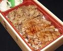 B-11 【炭焼】和牛サーロイン&焼肉弁当