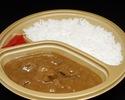 B-17 Wagyu Curry Rice **NEW**