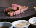 "Advanced Purchase [Online price (weekends lunch)] Value plan ""KOUKI"" Prime Japanese Black-haired Wagyu course 6,000 yen"