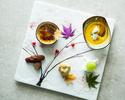 シェフパティシエ特製 和風スイーツ❝一期一会❞ と選べるコーヒー・紅茶のセット