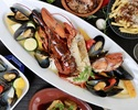 シェアパーティ【魚】お魚がメインの飲み放題付き大皿プラン