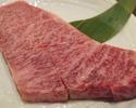 N-09 Miyazaki A4 Wagyu Rib Eye Steak Cut (100g)