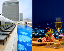 [WEB prepaid only] Pool & dinner buffet [Sat,Sun, National Holidays/ Adults]
