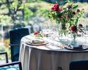 美しい庭園を望む日本家屋で愉しむ 3,520円(サ別)