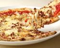 牛挽肉と玉ねぎのピッツァ