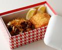 <テイクアウト>京都 フィッシュ&チップス