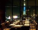 Asakusa Wine Dinner