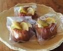 〈季節限定〉焼き菓子クグロフ 「レモン・ジンジャー」