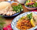 【LUNCH】お席のみご予約◇7/6~自家製生麺パッタイ&カオマンガイ専門ランチ