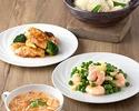 7月・8月【本格四川料理】季節の食材を使用した炎帝コース全8品