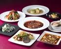 7月・8月【料理長おすすめコース】北京ダックを含む豪華食材で堪能する珠玉の全8品!