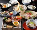日本料理 会席料理「おおみ」7500円ディナー